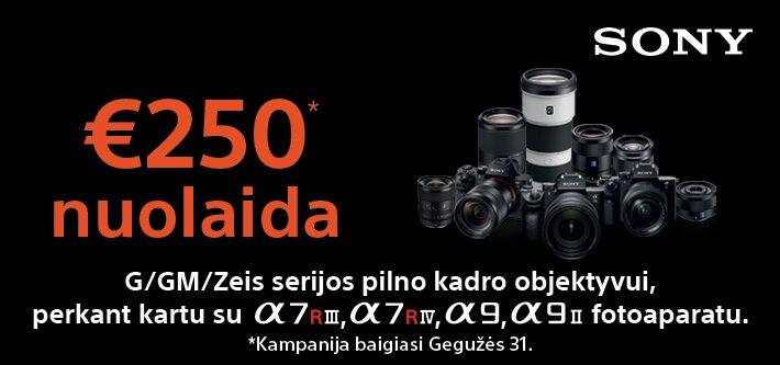 Sony2020