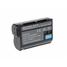 Baterija Extra Digital EN-EL15 (Nikon)
