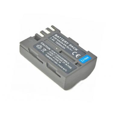 Baterija Extra Digital EN-EL3e (Nikon)