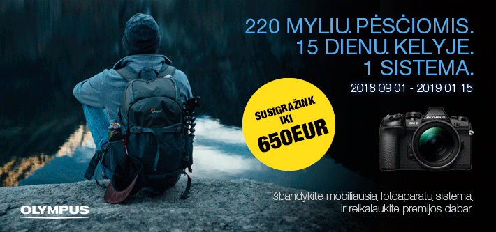 Olympus E-M1 MarkII