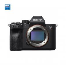 Fotoaparatas Sony a7R Mark IV papildoma +1 metų garantija