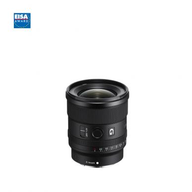 Objektyvas Sony FE 20mm F1.8 G