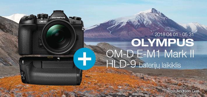 Olympus OM-D E-M1 MarkII + HLD-9