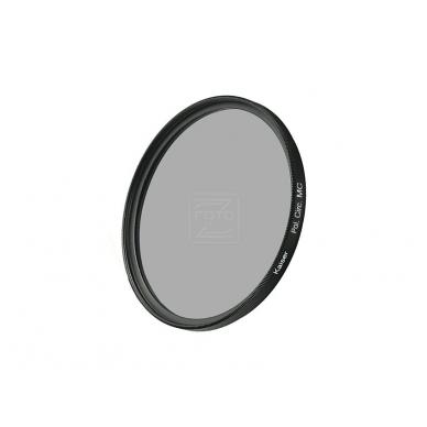Poliarizuojantis filtras Kaiser 43 mm