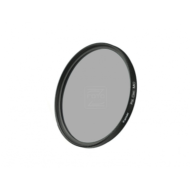 Poliarizuojantis filtras Kaiser 46 mm