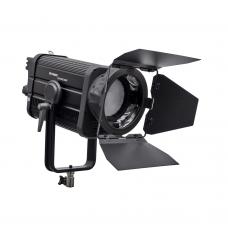Šviestuvas FOMEI LED RGB 200F