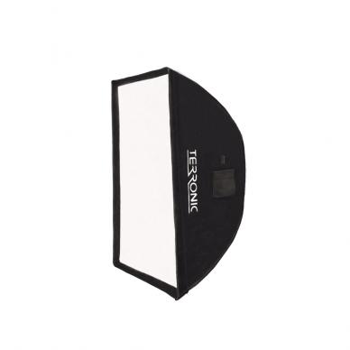 Šviesdėžė Fomei Basic 60x60