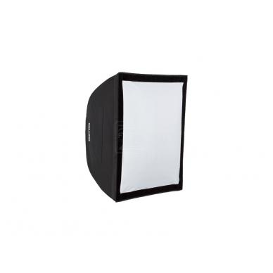 Šviesdėžė Hedler MaxiSoft 70x70