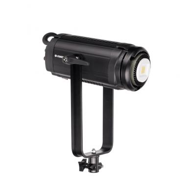 Šviestuvas Fomei LED WIFI-100B