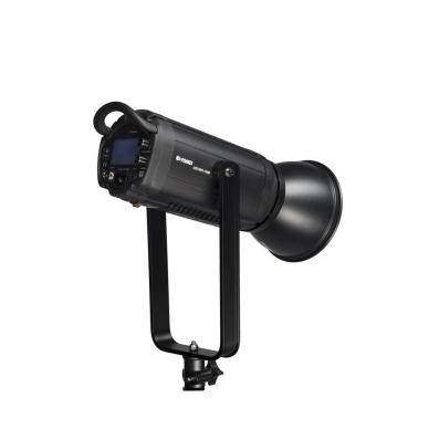 Šviestuvas Fomei LED WIFI-100B 2
